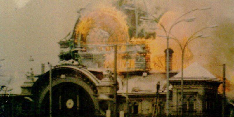 Der Brand von 1971